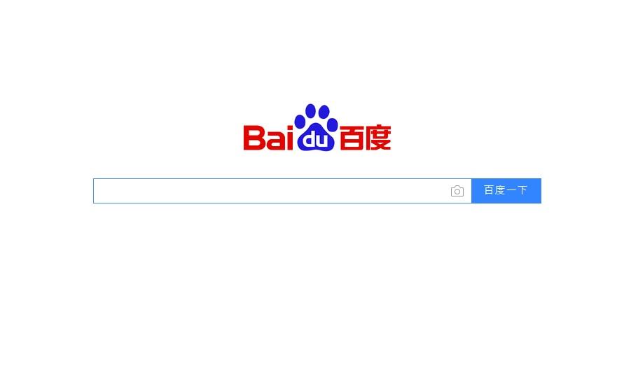 Baidu, moteur de recherche chinois